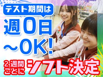 セブンイレブン★新宿中落合3丁目店 /F・コムラッド株式会社のアルバイト情報