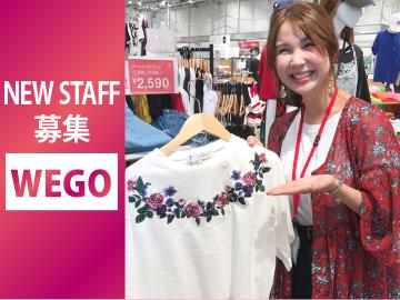 WEGO アミュプラザ長崎店(受付コード/244)のアルバイト情報