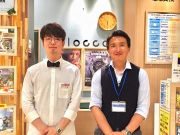 クロッカル ノースポートモール横浜店のアルバイト情報