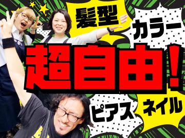 株式会社プロディア 100円SHOP 「IMASARA」※他3店舗のアルバイト情報
