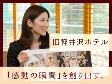 ポジティブドリームパーソンズ 【Positive dream persons】のアルバイト情報