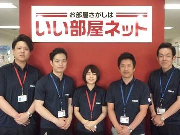 大東建託リーシング株式会社 三重県内4店舗のアルバイト情報