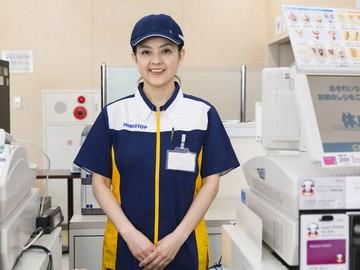 ミニストップ (A)小倉足立店(B)小倉三郎丸店のアルバイト情報