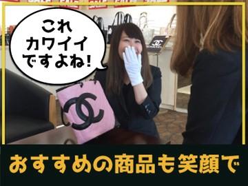 PAWN SHOP RiZ(1)大元店(2)高松上天神店3)高知インター店のアルバイト情報
