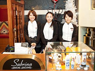 sabrina -shoe shine- (サブリナ シューシャイン) のアルバイト情報