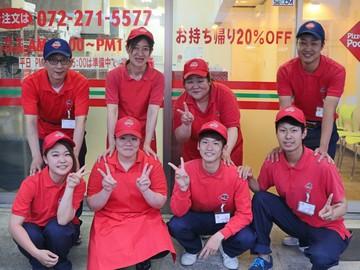 ピザポケット(1)博多店(2)福大通り店のアルバイト情報