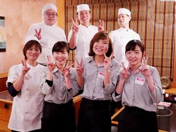 中国料理 廣珍のアルバイト情報