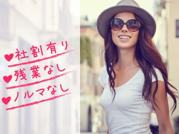 <8月末まで>友達紹介で3万円贈呈!来社不要・履歴書不要【WEB登録のみ可】★選べるシフト