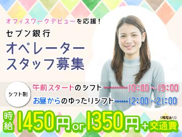 株式会社TMJ(ベネッセグループ)/16016のアルバイト情報
