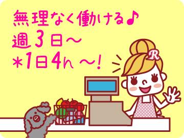 (株)リンク・マーケティング※※Link and Motivation Groupのアルバイト情報