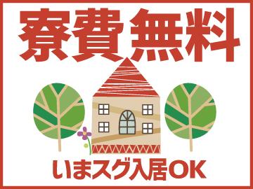 東京新聞 毎日新聞 小豆沢専売店のアルバイト情報