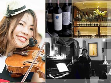 Salon de Cheval Blancのアルバイト情報