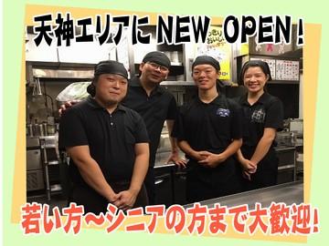 広島のお好み焼 (株)博多八昌 八昌天神店のアルバイト情報