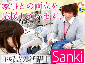 サンキ新潟南店のアルバイト情報