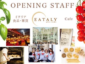 イータリー・アジア・パシフィックのアルバイト情報
