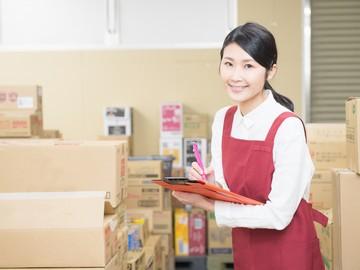 株式会社エフシーツーのアルバイト情報