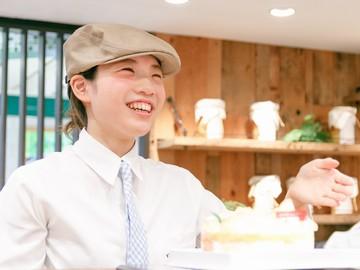 FOUNDRY(ファウンドリー) そごう横浜店のアルバイト情報