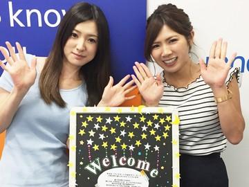 ランスタッド株式会社 仙台オフィスのアルバイト情報