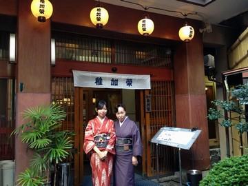 稚加榮(ちかえ) 小倉店のアルバイト情報