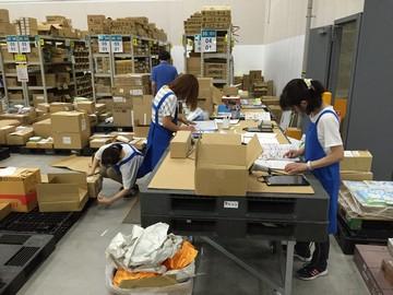 阪神ロジテム株式会社 高槻センター(新規オープン)のアルバイト情報