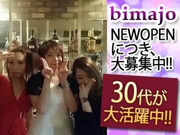 club bimajoのアルバイト情報