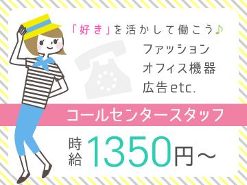 株式会社ウィルエージェンシー 川崎支店/wkw0695のアルバイト情報