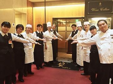ホテル・レクストン鹿児島 ダイニング皇'(ひめらぎ)のアルバイト情報