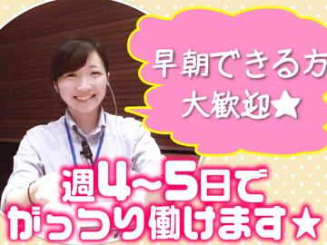 ぽらん×ぽらん (A)京王八王子店 (B)八王子店のアルバイト情報