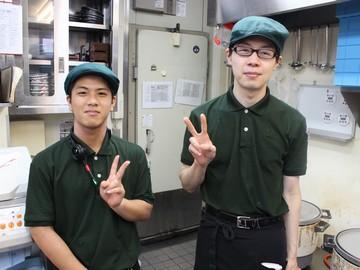吉野家 4店舗のアルバイト情報