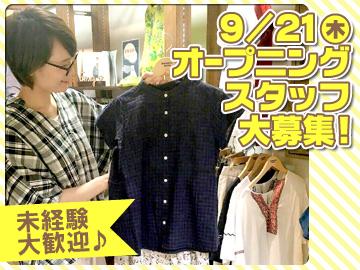 Fabric Jam(ファブリックジャム) イオンモール松本店のアルバイト情報