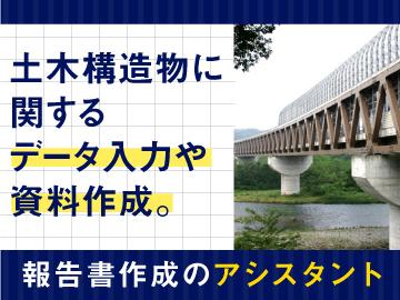 日本調査株式会社のアルバイト情報