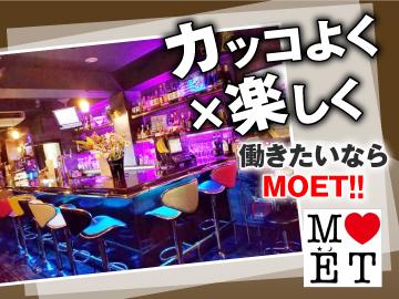 Terrace&Bar MOET(モエ)のアルバイト情報