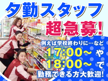 セブンイレブン金沢諸江町店のアルバイト情報