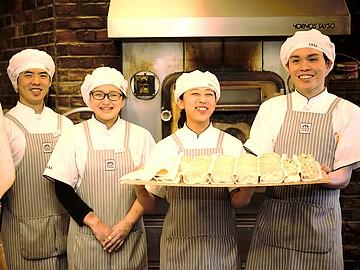 パンのトラ 半田店のアルバイト情報