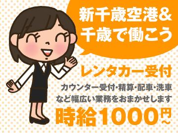 株式会社ヒト・コミュニケーションズ /02o08027072101のアルバイト情報