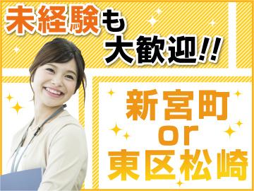 K-cafe しんぐう店/メーカーズプレミアム福岡のアルバイト情報