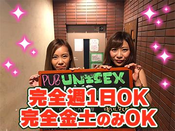 UNISEX(ユニセックス)のアルバイト情報