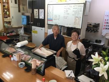 寿司 ひがしらのアルバイト情報