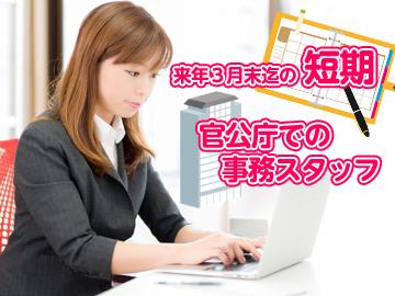 丸八興業株式会社のアルバイト情報