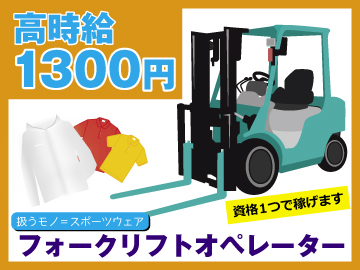 株式会社ジェーピーエーのアルバイト情報