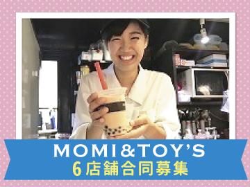 とろけるクレープ MOMI&TOY'S(モミアンドトイズ)のアルバイト情報