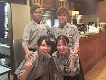 韓の厨房 じゃんじゃか緑井店のアルバイト情報