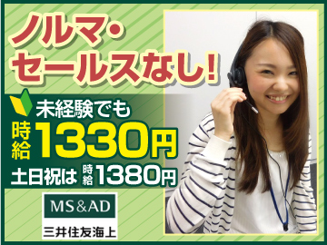 トランスコスモス株式会社 DC&CC西日本本部/K170052のアルバイト情報