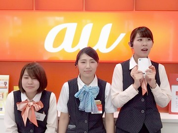 au・SoftBank(城山グループ) ★13店舗合同募集のアルバイト情報