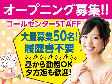 株式会社デジタルハーツ福岡Lab.のアルバイト情報