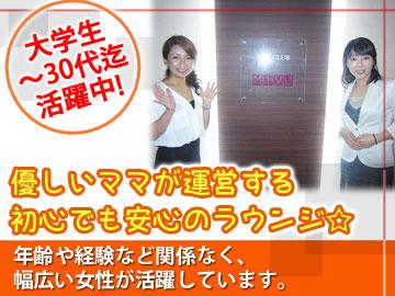 M i y u 〜ミユ〜 のアルバイト情報