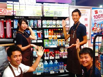 ジェイ・クエスト [A]滑川店 [B]嵐山店 [C]東松山高坂店のアルバイト情報