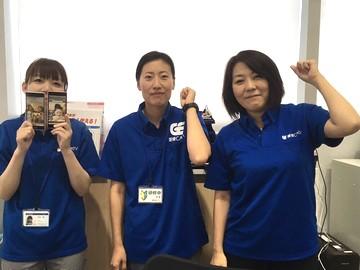 愛媛CATV大手町オープンスタジオ店のアルバイト情報