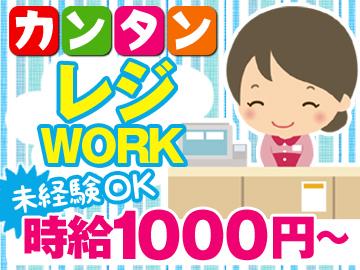 株式会社ピーアンドピー 九州支社 【パーソルグループ】のアルバイト情報