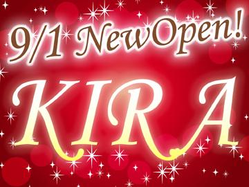 PUBスナック KIRAのアルバイト情報